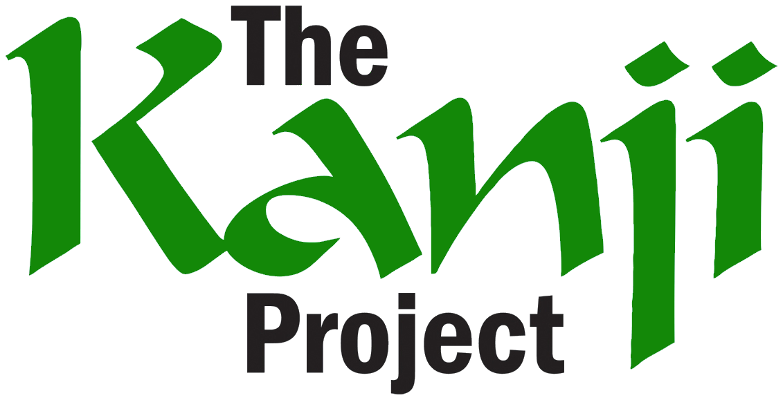 The Kanji Project Logo