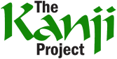 The Kanji Project